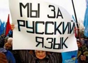 za-ruski-jezik_670x0