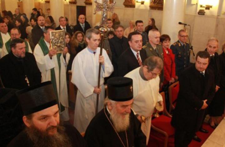 proslava-konkordata-u-beogradu