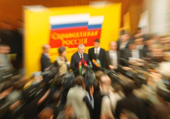 ruska opozicija