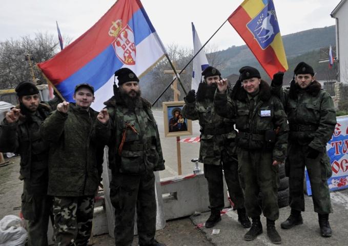 cetnici u ukrajini