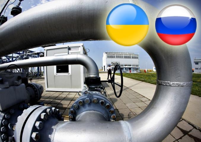 rusija-ukrajina-gas