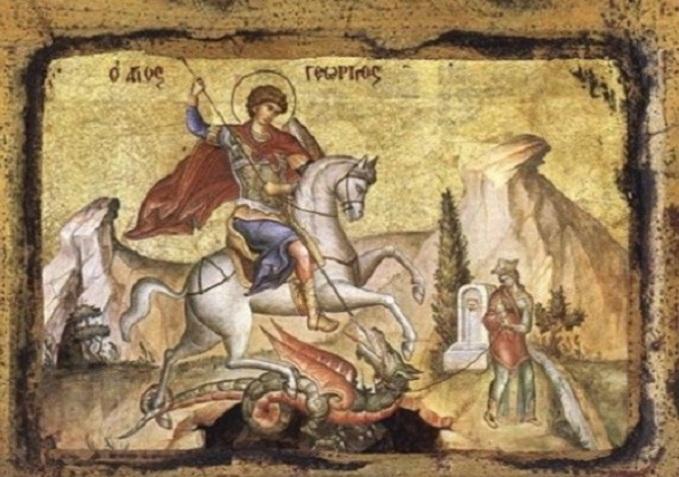 Sveti-Djordje