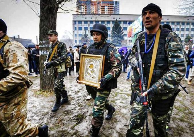 ikona-ukrajina