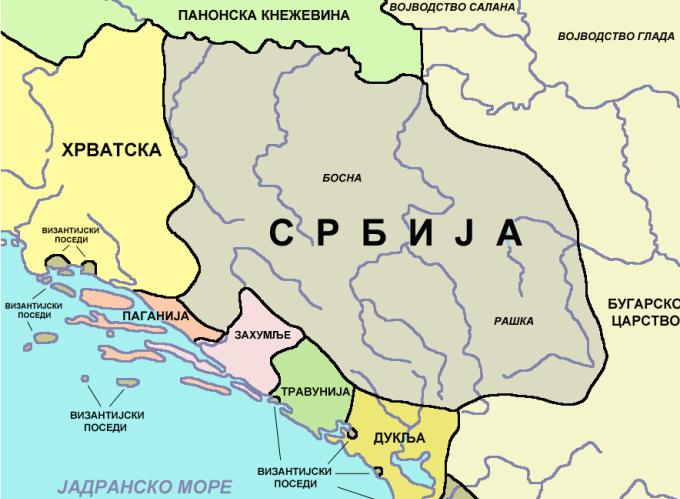 srpske zemlje IX vek