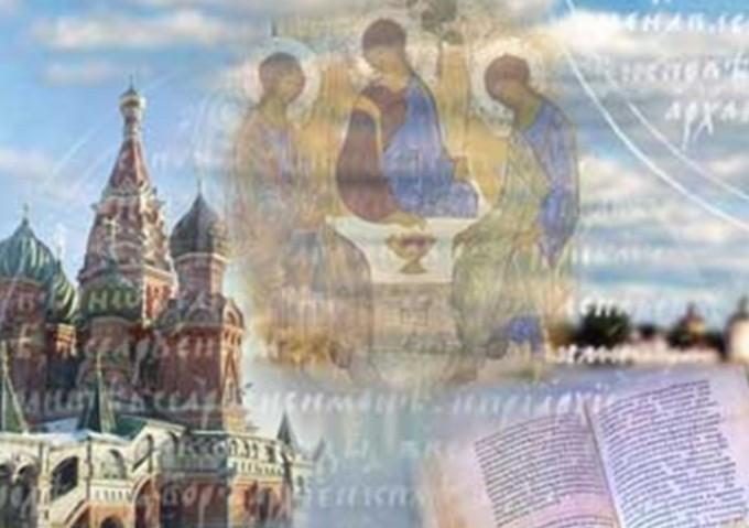rusija-evropa