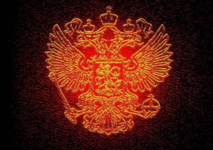 rusija-grb