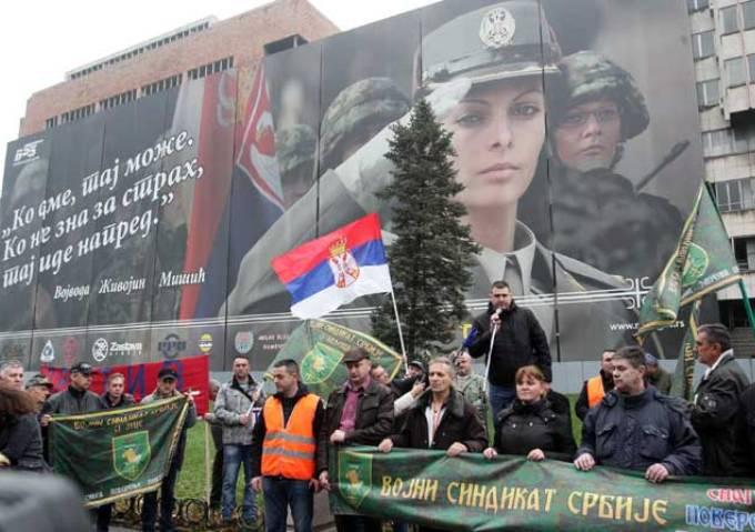 protest-vojnog-sindikata-srbije